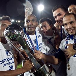 Tercera Copa Colombia