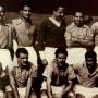 1953: EL FIN DE 'EL DORADO' COLOMBIANO